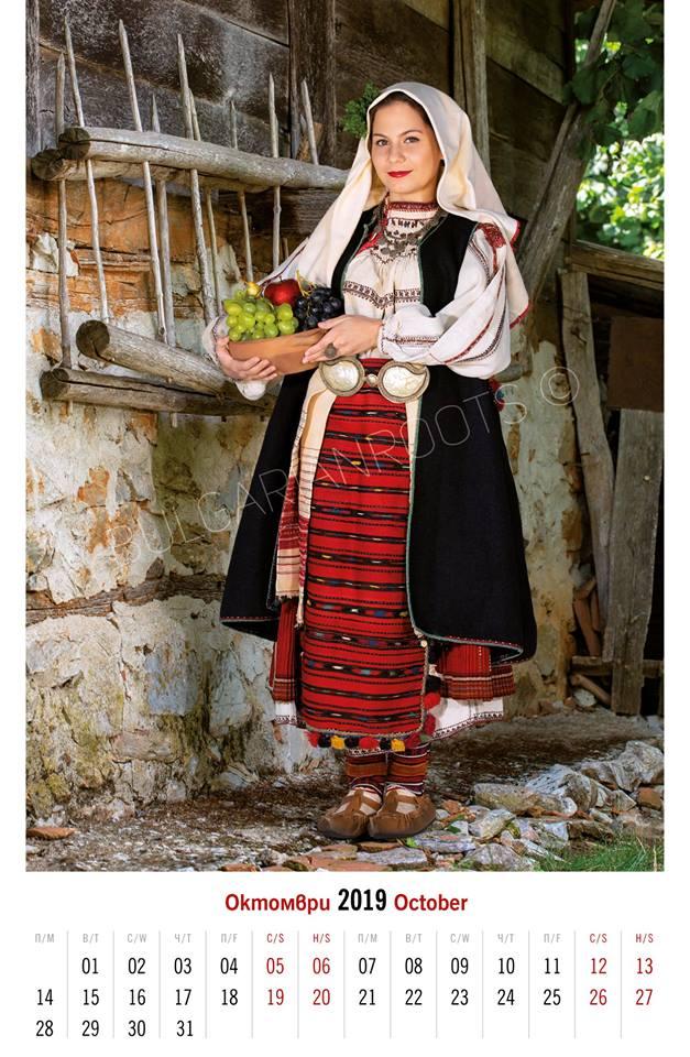 Празнична женска носия от с. Осеновлак, Ботевграско (втората половина на ХIХ в.)<br /> Модел: Зорница Захариева