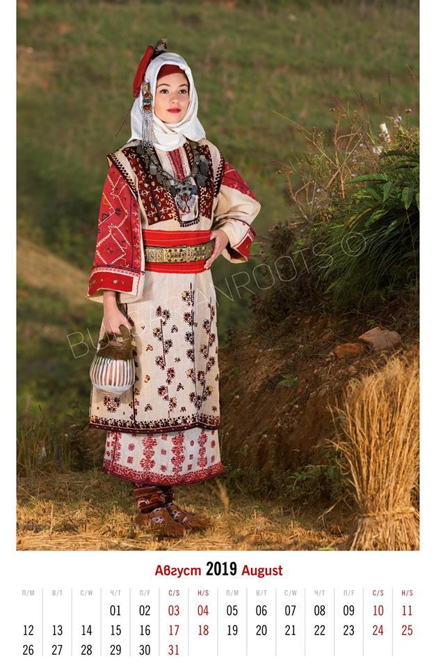 Празнична лятна носия на млада жена от<br /> с. Стрезимировци, Трънско<br /> (началото на ХIХ в.)<br /> Модел: Цветелина Колева