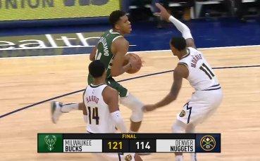 Най-интересното в НБА от изминалата нощ