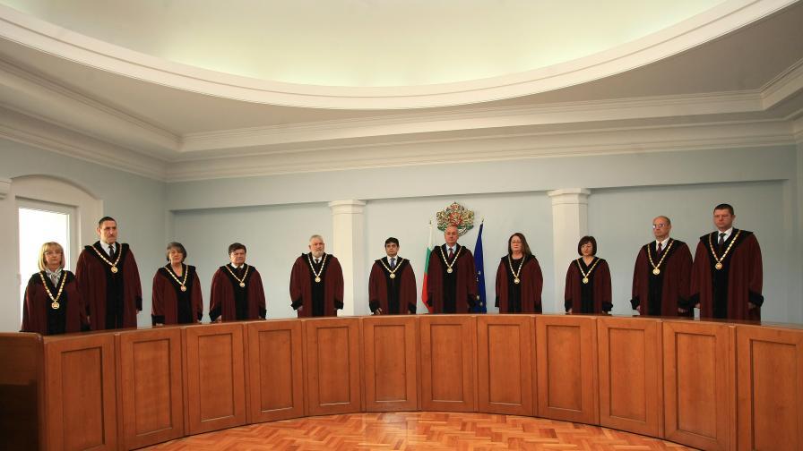 Четирима конституционни съдии се заклеха