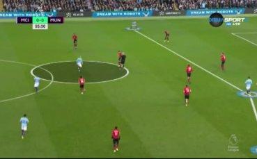 С какво Сити надигра Юнайтед в голямото дерби?