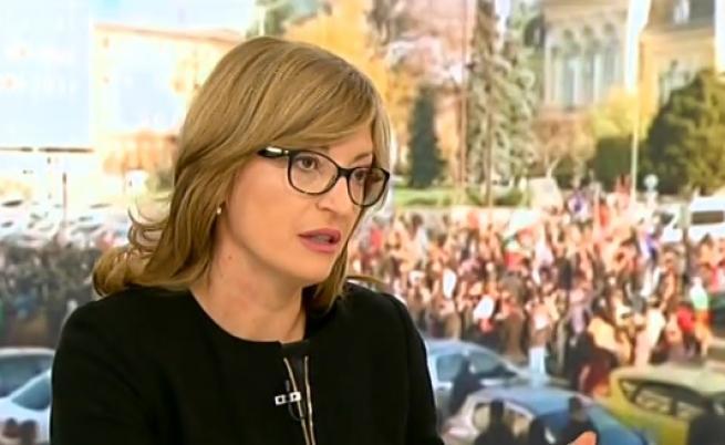 Екатерина Захариева: Целта ни е 4-годишен мандат