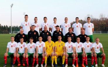 България U19 с реми срещу Румъния