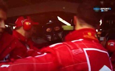 Лошите момчета във Формула 1 през годините
