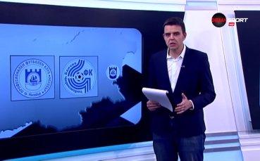 Обзор на 14-ти кръг във Втора лига /първа част/