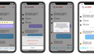 Вече ще може да се трият съобщения в Messenger
