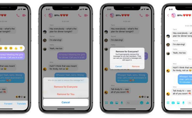 Бъг в Messenger показва стари съобщения като нови