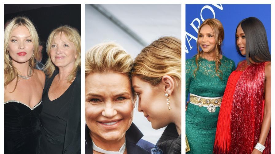 Как изглеждат майките на едни от най-красивите модели