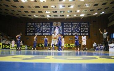 Ясна е цената на билетите за дербито Левски Лукойл - Рилски спортист