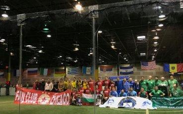 ЦСКА би Левски, Лудогорец и Ботев в прекрасен турнир