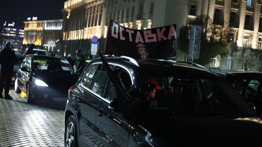 Стотици на протест и шествия в няколко града на страната