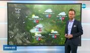 Прогноза за времето (15.11.2018 - централна)