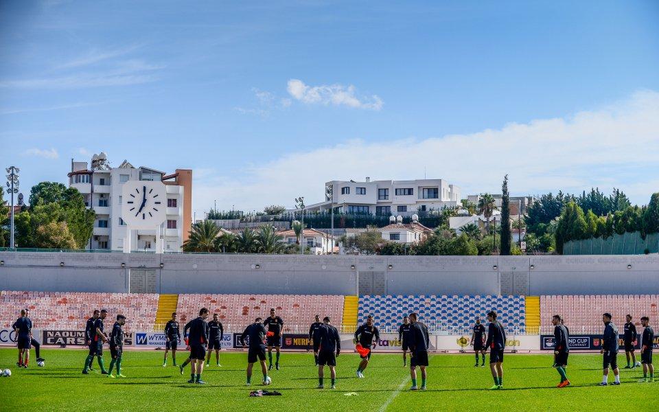Националите с последна тренировка преди Кипър