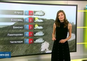 Прогноза за времето (18.11.2018 - сутрешна)