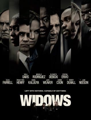 Вдовици филм