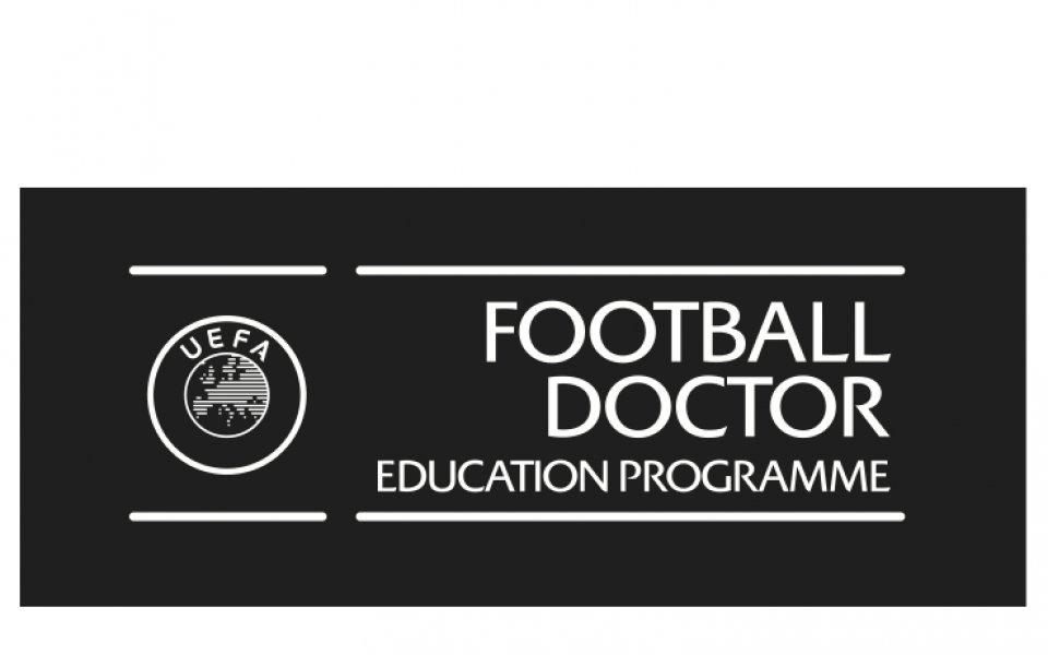 БФС приема медицински семинар на УЕФА