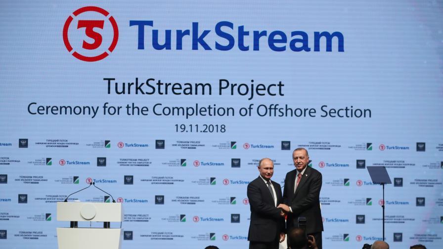 """Сърбия: Готови сме с """"Турски поток"""""""