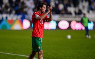 Страхотно постижение за капитана на България