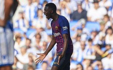 Барселона търси решение на проблема с Дембеле