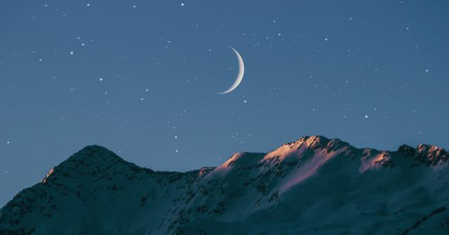 В трети лунен ден за първи път през лунния месец