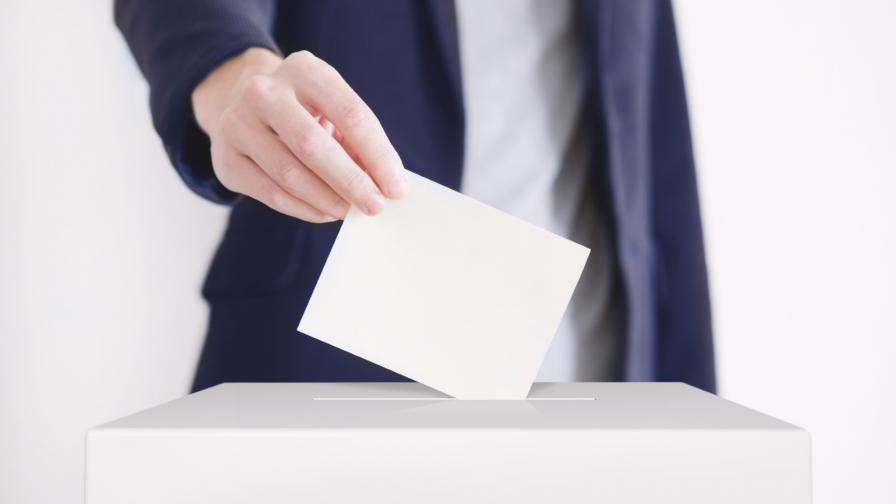 <p>Скандал заради спешни промени в Изборния кодекс</p>