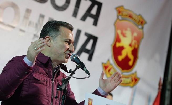 Унгария е решила за убежището на Груевски