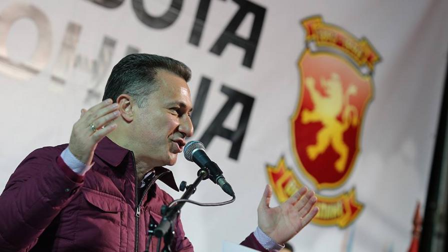 <p>Груевски проговори и обясни защо бяга</p>