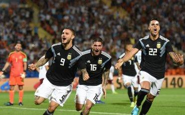 Аржентина се справи с Мексико в контрола, първи голове за Икарди и Дибала