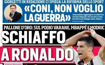 В Италия подложиха на остра атака Реал Мадрид