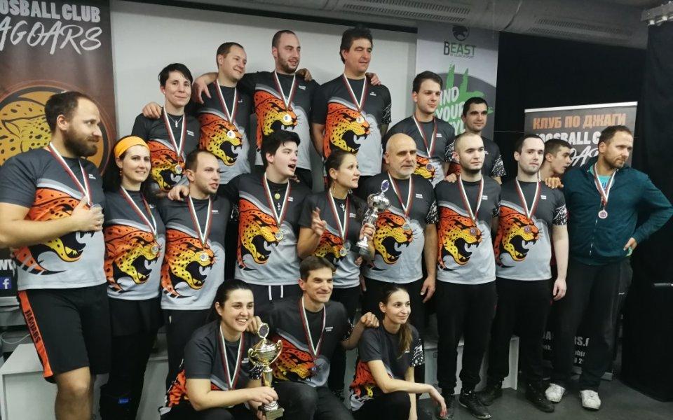 СК Джагоарс с престижно участие на европейската шампионска лига в Белград