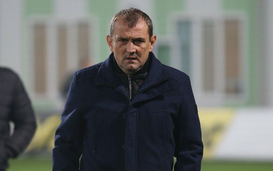 Загорчич иска още по-добра игра от Славия