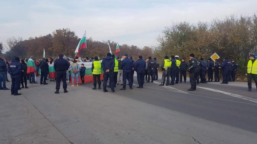 Стара Загора, протест