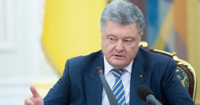 България Международен трибунал иска от Русия да освободи украинските моряци