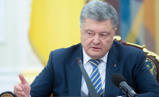 Военно положение в Украйна след морския сблъсък с Русия