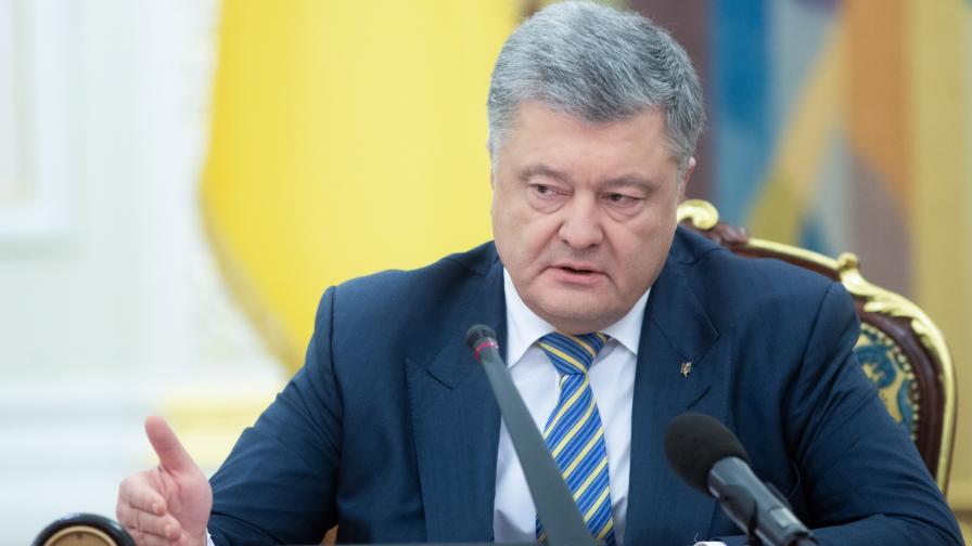 Международен трибунал иска от Русия да освободи украинските моряци