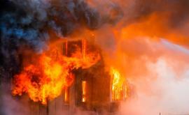 17 ранени при пожари в Русия