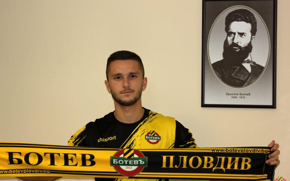 Ботев Пловдив привлече 19-годишен от Беласица Петрич