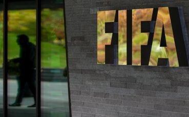 Огромно наказание от ФИФА към президента на Еквадор