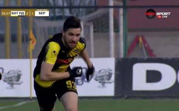 Афонсо вкара трети гол за Ботев