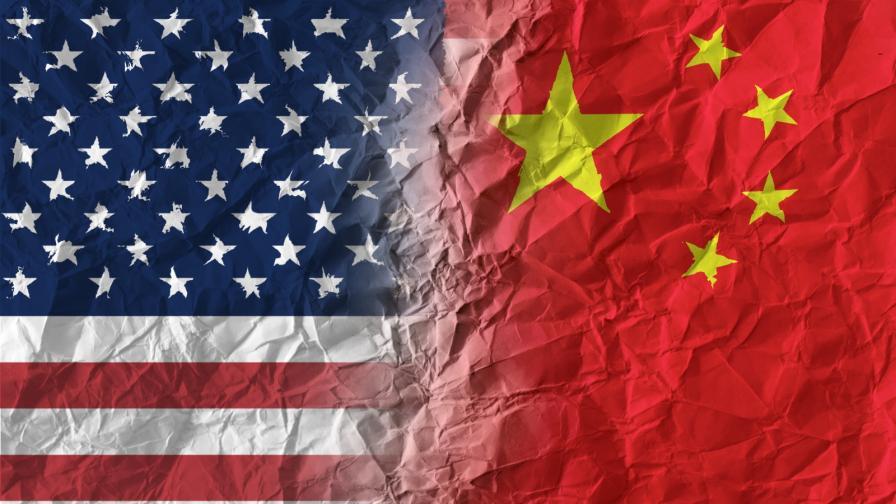 Китай и САЩ