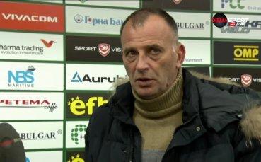 Антони Здравков: Това, което видях, е гол