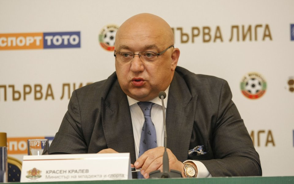 Спортният министър Красен Кралев внесе яснота около идеята за реновиране