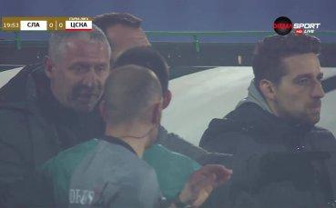 Къде без Гошо Петков? Искри по време на битката Славия – ЦСКА