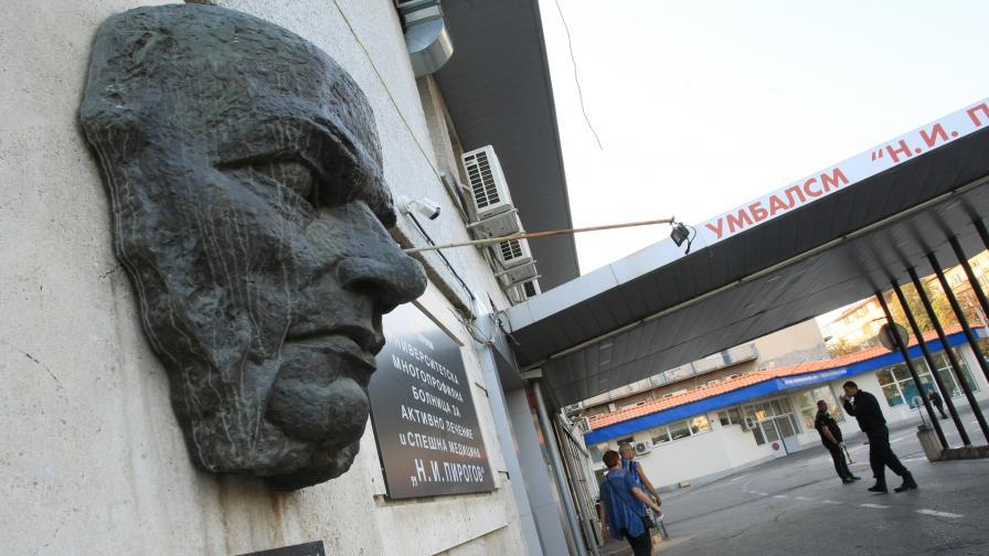 """Синът на Миню Стайков в """"Пирогов"""" след побой"""