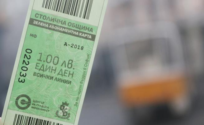 Зелен билет за градския транспорт в София във вторник
