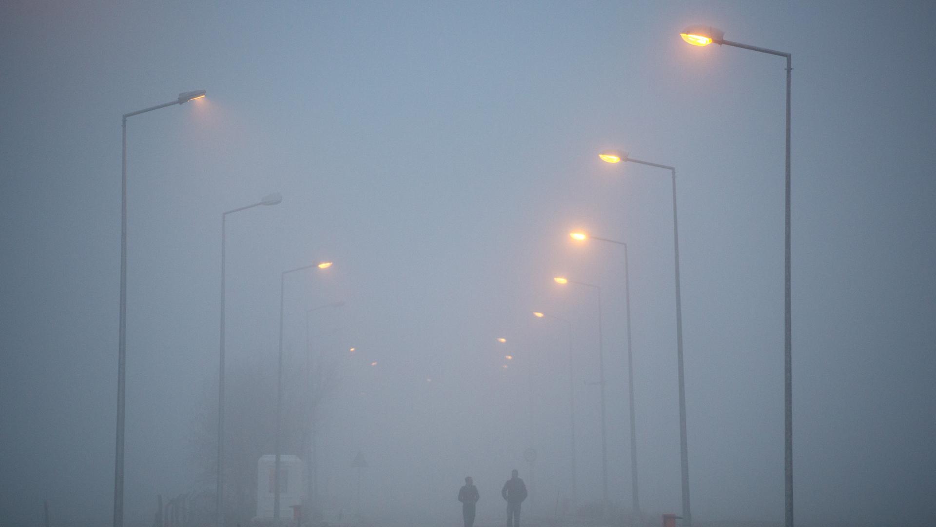 Жълт код за студ и мъгла в 7 области