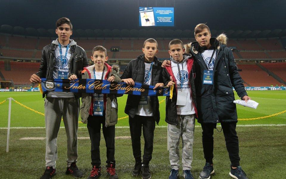 Интер - една мечта, която стана реалност за пет българчета