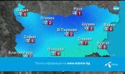 Прогноза за времето (04.12.2018 - централна емисия)