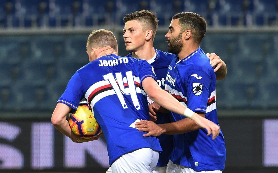 Сампдория се справи със СПАЛ за Купата на Италия