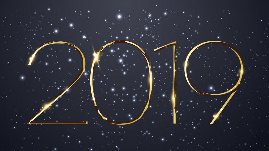 7 стряскащи предсказания за 2019 г.